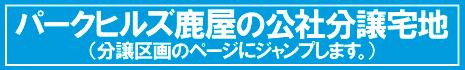 h29-kanoya-campaign05