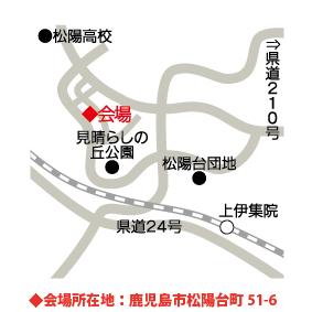 syoyoudai-kengakukai-map