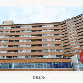 公社ビルの貸事務所入居キャンペーン実施中!!